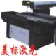 激光切割机安全通电原则